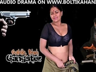 Indian biwi kee chudai gangster ne kee hindi audio sex drama