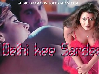 Indian devar bhabhi hot audio sex story drama